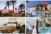 Hôtel Sofitel Agadir 5 *